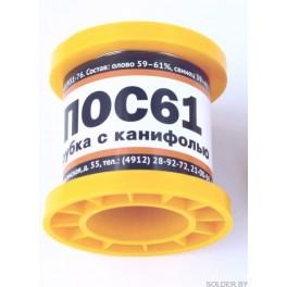Припой-катушка 50гр. ПОС-61 д.3,0мм с канифолью
