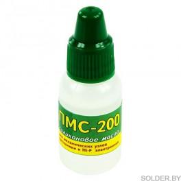 Масло силиконовое ПМС-200, 10 мл.
