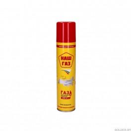 """Газ баллон для заправки зажигалок """"Наш газ"""" NGL- 270"""