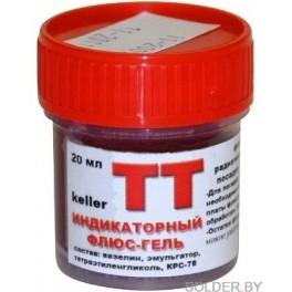 Флюс-гель паяльный ТТ (баночка 20мл.) (Keller)